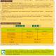 engrais_phosphate_naturel